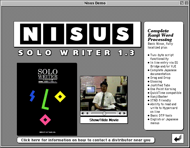 advertisement stack from Nisus Software, showing off the features of Nisus Solo Writer 1.3