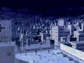 0:45 from the Conception scene from Shin Megami Tensei: Nocturne, showing Tokyo beginning to curl upward
